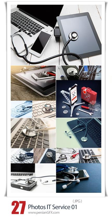 دانلود تصاویر با کیفیت سرویس و تعمیرات کامپیوتر و لپ تاپ - Photos IT Service 01
