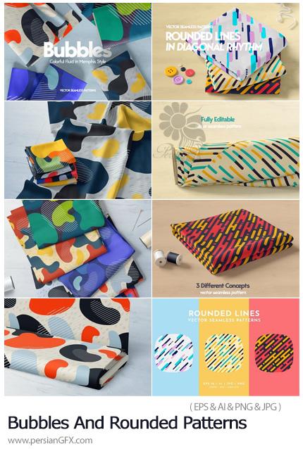 دانلود پترن وکتور با طرح های انتزاعی رنگارنگ به سبک ممفیس - Colorful Bubbles And Rounded Shape Seamless Patterns In Memphis Style