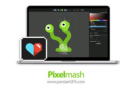 دانلود نرم افزار ایجاد طرح های پیکسلی - Nevercenter Pixelmash v1.1.00