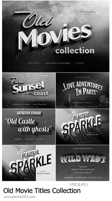دانلود 6 قالب لایه باز افکت تایتل فیلم های قدیمی برای متن - Old Movie Titles Collection