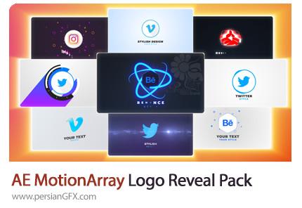 دانلود پروژه افترافکت نمایش لوگو با استایل های مختلف - MotionArray Logo Reveal Pack