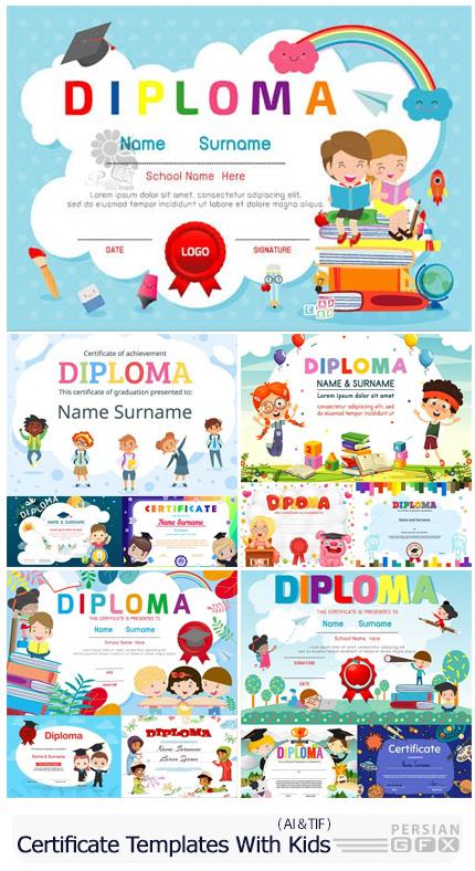 دانلود مجموعه وکتور دیپلم مدرسه با طرح های کودکانه - Vectors Certificate Templates With Kids 04