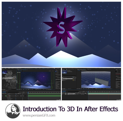 دانلود آموزش ایجاد طرح های سه بعدی در افترافکت از لیندا - Lynda Introduction To 3D In After Effects