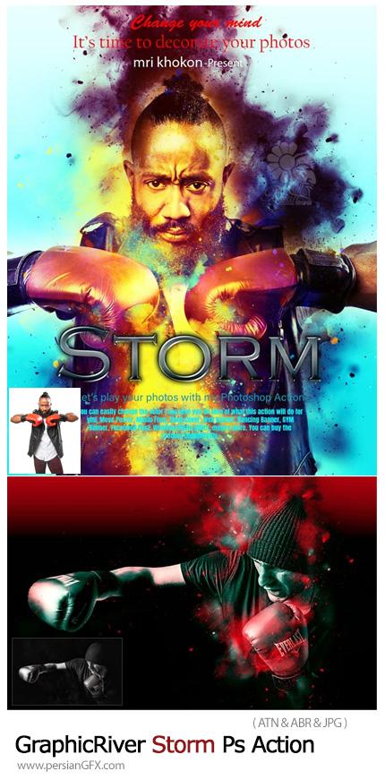 دانلود اکشن فتوشاپ ایجاد افکت طوفانی بر روی تصاویر به همراه آموزش ویدئویی از گرافیک ریور - GraphicRiver Storm Photoshop Action