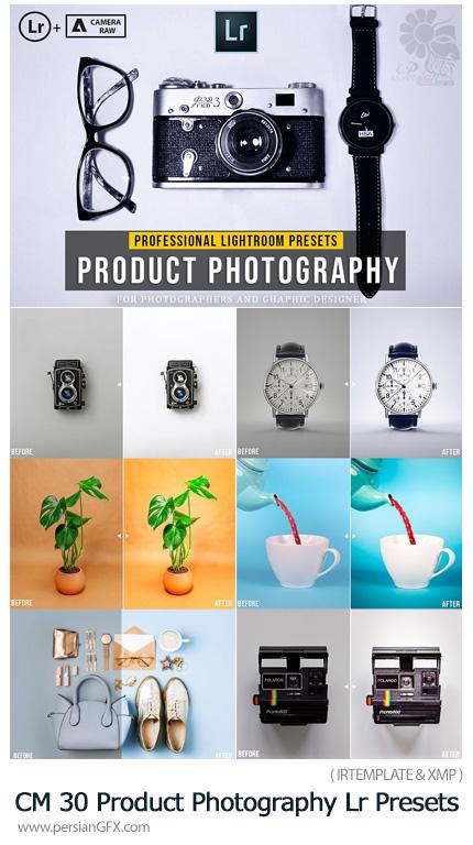 دانلود 30 پریست آماده لایتروم برای عکاسی محصولات تبلیغاتی - CreativeMarket 30 Product Photography Lr Presets