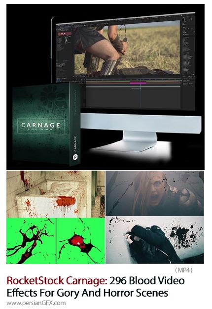 دانلود 296 افکت ویدئویی خونین برای صحنه های وحشتناک به همراه آموزش ویدئویی - RocketStock Carnage: 296 Blood Video Effects For Gory And Horror Scenes