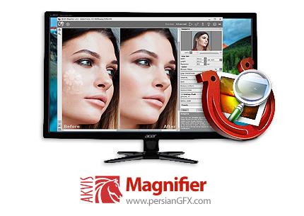 دانلود نرم افزار بزرگنمایی و افزایش اندازه عکس بدون افت کیفیت - AKVIS Magnifier v9.6.1265.17433 x86/x64