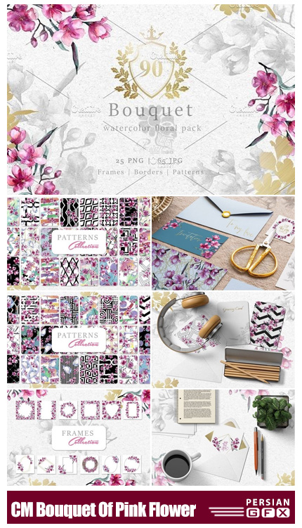 دانلود 90 کلیپ آرت عناصر گلدار صورتی شامل پترن، فریم و گل و بوته - CM Bouquet Of Pink Flower PNG Pack