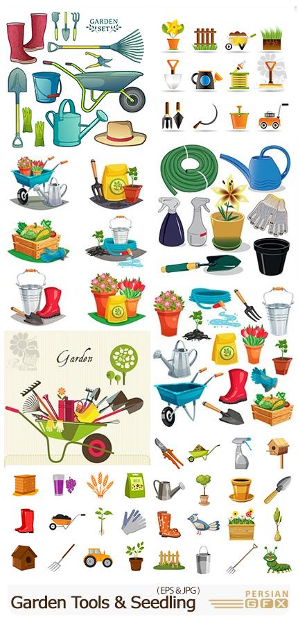 دانلود وکتور ابزار و وسایل باغبانی شامل قیچی، بیل، کود گیاهی، آبپاش و ... - Gardening Of The Environment Garden Tools And Seedling