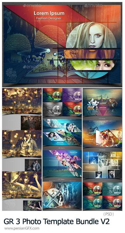 دانلود 3 قالب ترکیب تصاویر از گرافیک ریور - GraphicRiver 3 Photo Template Bundle V2