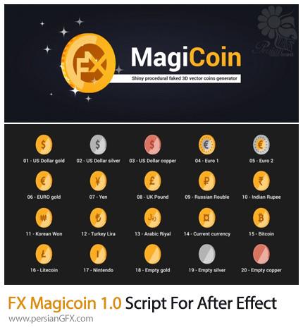 دانلود اسکریپت افترافکت FX Magicoin برای سه بعدی و انیمیت کردن سکه ها - FX Magicoin 1.0 Script For After Effect