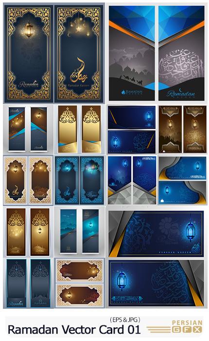 دانلود وکتور بنر و کارت پستال ماه مبارک رمضان و عید مبارک - Eid Mubarak Calligraphy, Ramadan Kareem Vector Card 01