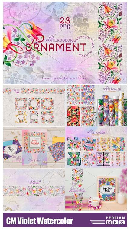 دانلود 23 کلیپ آرت عناصر آبرنگی بنفش شامل پترن، فریم و قاب و حاشیه - CM Ornament Violet Watercolor PNG