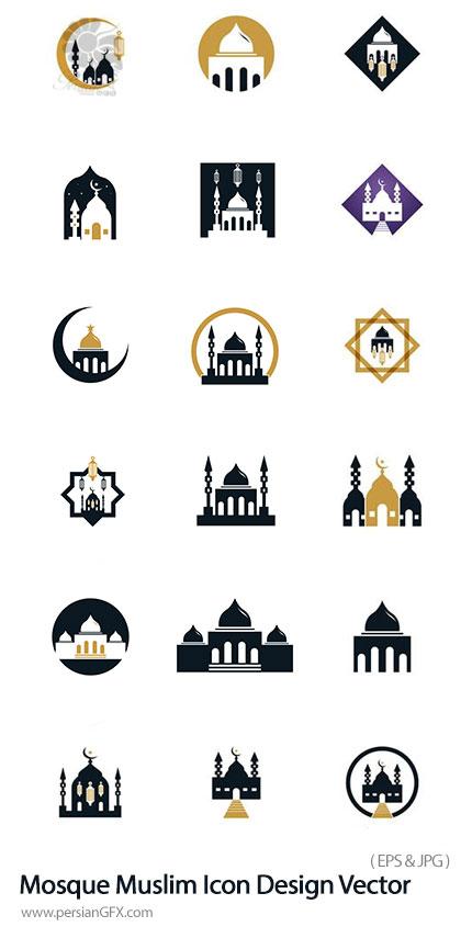 دانلود وکتور آیکون های اسلامی مسجد - Mosque Muslim Icon Design Vector Illustration