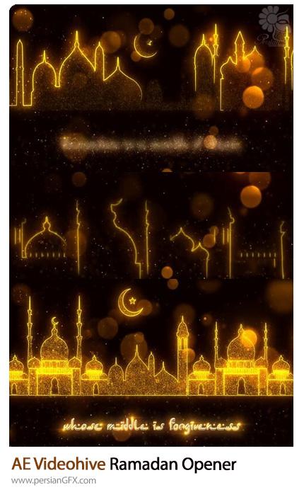 دانلود پروژه افترافکت اوپنر ماه مبارک رمضان - Videohive Ramadan Opener