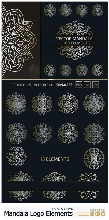 دانلود وکتور عناصر تزئینی ماندالا برای طراحی لوگو - Mandala Logo Vector Elements