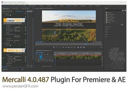 دانلود پلاگین حذف لرزش فیلم Mercalli 4.0.487 برای پریمیر و افتر افکت CC 2019 - Mercalli 4.0.487 Plugin For Premiere And After Effect CC 2019