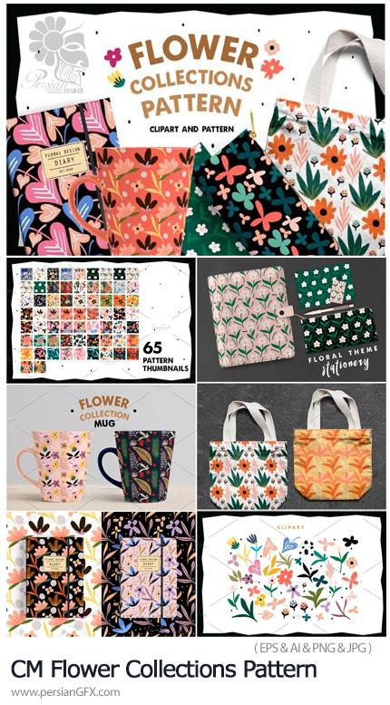 دانلود مجموعه پترن با طرح های گلدار متنوع - CM Flower Collections Pattern