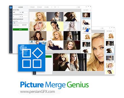 دانلود نرم افزار کنار هم قرار دادن عکس ها - Picture Merge Genius v3.1