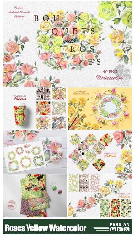 دانلود کلیپ آرت عناصر تزئینی گل های رز زرد آبرنگی شامل پترن، فریم، بت و جقه و ... - CM Bouquets With Roses Yellow Watercolor