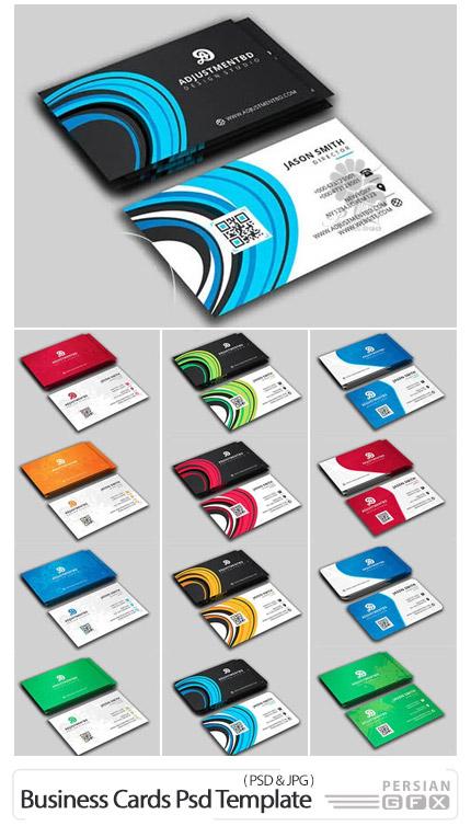 دانلود مجموعه تصاویر لایه باز کارت ویزیت با طرح و رنگ های متنوع - Business Cards PSD Template
