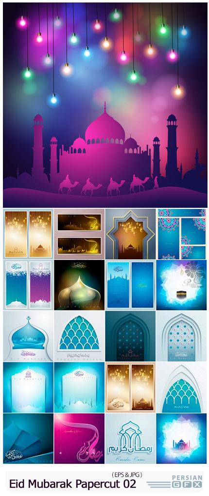 دانلود وکتور بک گراند های کاغذی ماه مبارک رمضان و عید مبارک - Eid Mubarak Papercut Style 02
