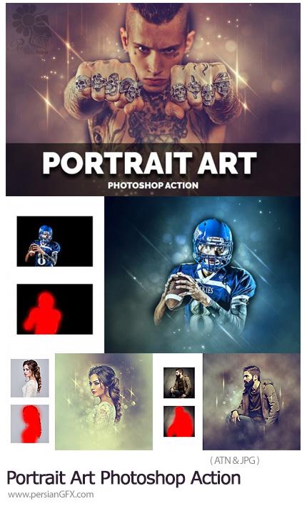 دانلود اکشن فتوشاپ ساخت پرتره هنری با افکت نورانی - Portrait Art Photoshop Action