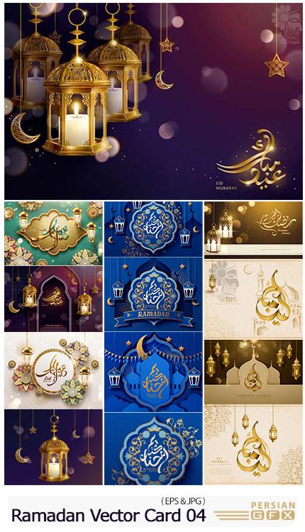 دانلود وکتور بنر و کارت پستال ماه مبارک رمضان و عید مبارک - Eid Mubarak Calligraphy, Ramadan Kareem Vector Card 04