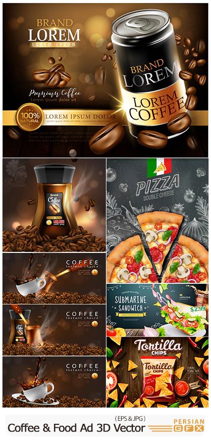دانلود بنرهای تبلیغاتی کافی شاپ و رستوران با طرح های سه بعدی - Coffee And Food Advertising In 3D Vector Illustration