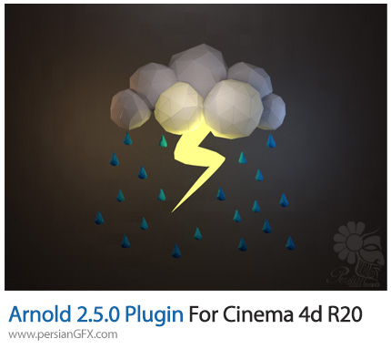 دانلود پلاگین Arnold 2.5.0 برای Cinema 4d R20 - Arnold 2.5.0 Plugin For Cinema 4d R20