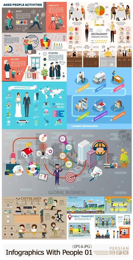 دانلود وکتور نمودارهای اینفوگرافیکی فعالیت های روزانه مردم - Vectors Infographics With People 01