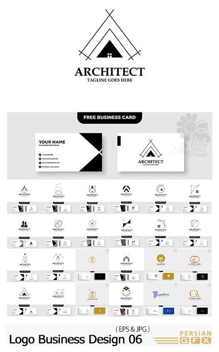 دانلود مجموعه وکتور ست اداری و آرم و لوگوی تجاری متنوع - Logo Business Vector Design Illustration 06