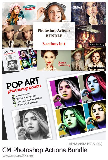 دانلود مجموعه اکشن فتوشاپ با 8 افکت متنوع - CreativeMarket Photoshop Actions Bundle
