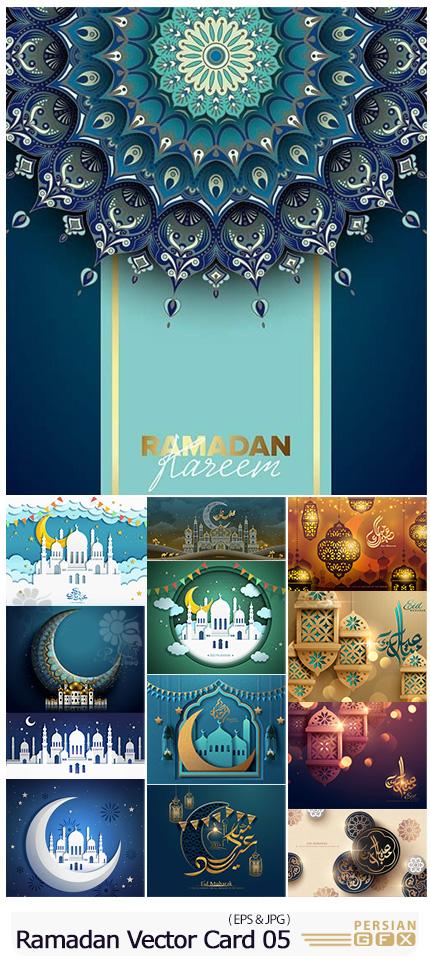 دانلود وکتور بنر و کارت پستال ماه مبارک رمضان و عید مبارک - Eid Mubarak Calligraphy, Ramadan Kareem Vector Card 05