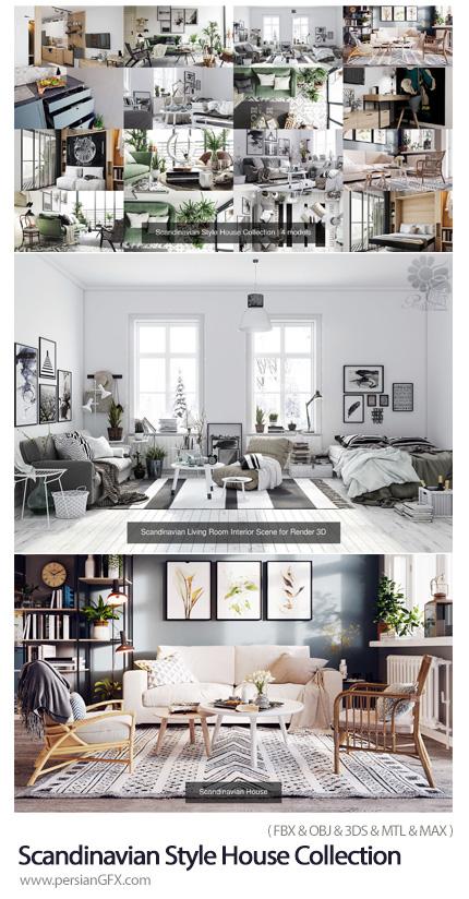 دانلود مدل های سه بعدی طراحی داخلی خانه به سبک اسکاندیناوی - CgTrader Scandinavian Style House Collection
