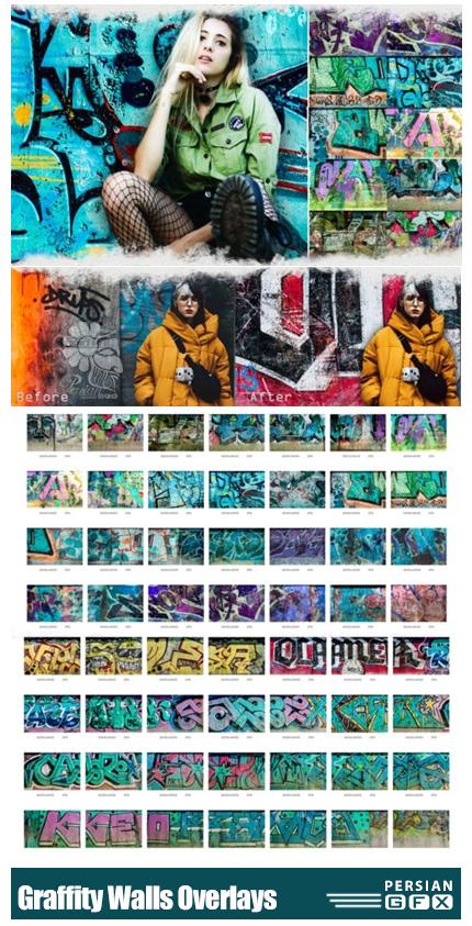 دانلود بک گراندهای گرافیتی متنوع - 60 Graffity Grunge Walls Overlays