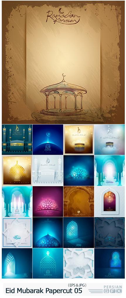 دانلود وکتور بک گراند های کاغذی ماه مبارک رمضان و عید مبارک - Eid Mubarak Papercut Style 05