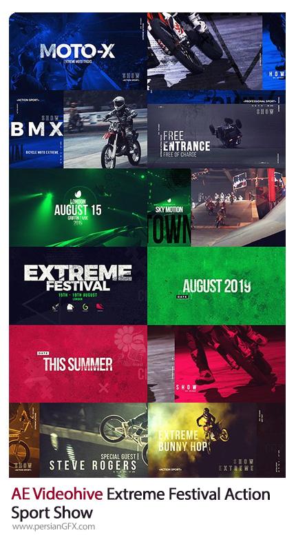 دانلود تیزر فستیوال ورزشی در افترافکت به همراه آموزش ویدئویی - Videohive Extreme Festival Action Sport Show