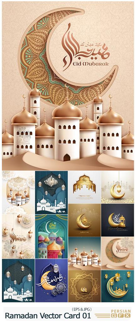 دانلود وکتور کارت پستال و تایپوگرافی ماه مبارک رمضان و عید مبارک - Ramadan Kareem Vector Card Eid Mubarak Calligraphy Design Templates 01