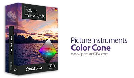 دانلود نرم افزار تغییر سطح رنگ و تصحیح رنگ برای عکس و فیلم - Picture Instruments Color Cone Pro v2.3.0 x64
