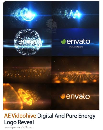 دانلود 2 پروژه افترافکت نمایش لوگو با افکت های دیجیتالی و انرژی - VideoHive Digital And Pure Energy Logo Reveal