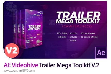 دانلود کیت ساخت تریلر در افترافکت - Videohive Trailer Mega Toolkit After Effects V.2