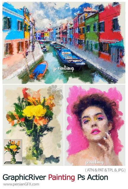 دانلود اکشن فتوشاپ تبدیل تصاویر به نقاشی رنگ روغن به همراه آموزش ویدئویی از گرافیک ریور - GraphicRiver Painting Photoshop Action