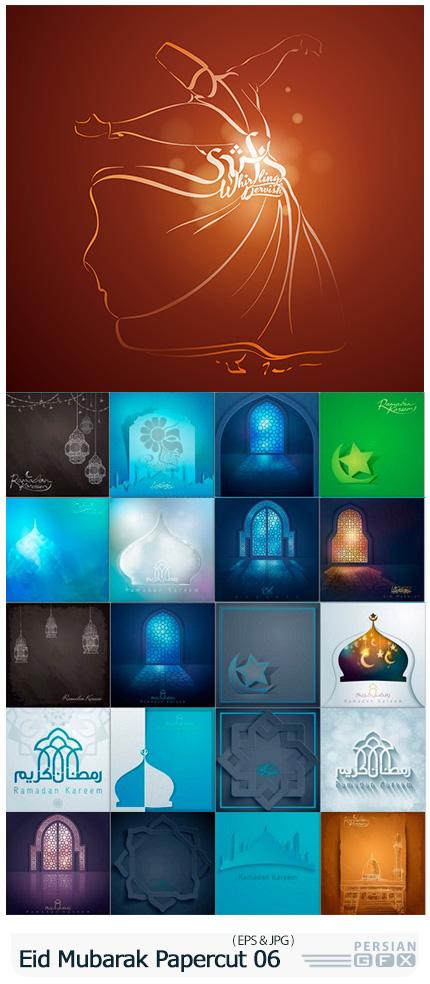 دانلود وکتور بک گراند های کاغذی ماه مبارک رمضان و عید مبارک - Eid Mubarak Papercut Style 06