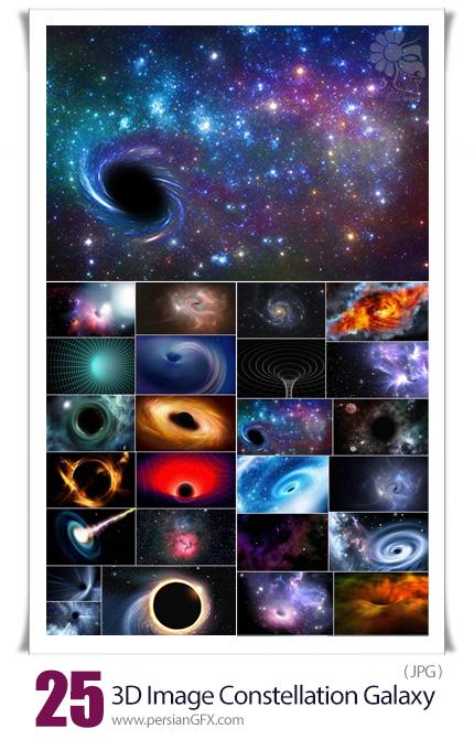 دانلود 25 عکس با کیفیت کهکشانی با طرح های سه بعدی - 3D Image Black Hole Universe Constellation Spiral Galaxy