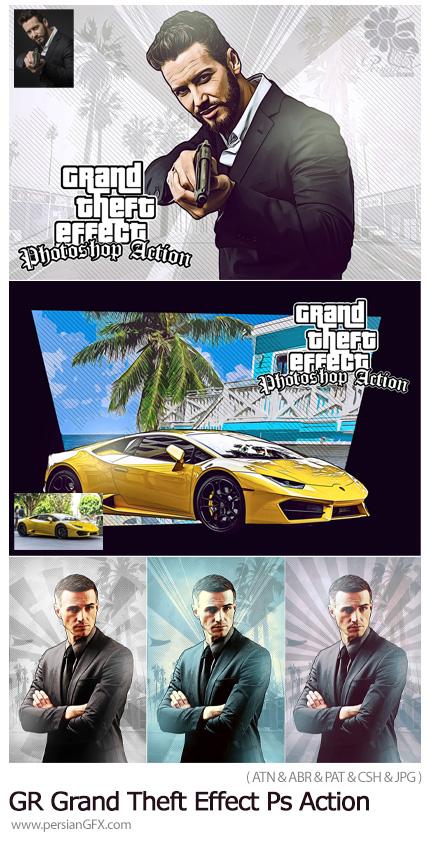 دانلود اکشن فتوشاپ ایجاد افکت بازی Grand Theft بر روی تصاویر به همراه آموزش ویدئویی از گرافیک ریور - GraphicRiver Grand Theft Effect Photoshop Action