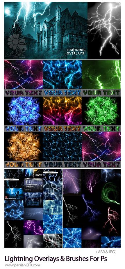 دانلود مجموعه براش فتوشاپ و تکسچر با کیفیت رعد و برق - Lightning Overlays And Brushes For Photoshop