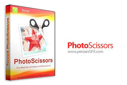 دانلود نرم افزار حذف دقیق و خودکار پس زمینه تصاویر دارای عناصر شفاف و نیمه شفاف - Teorex PhotoScissors v6.0