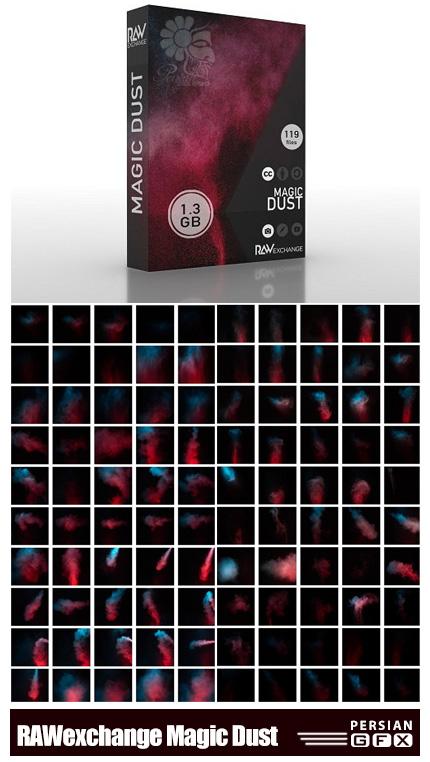 دانلود 119 کلیپ آرت گرد و غبار جادویی - RAWexchange Magic Dust