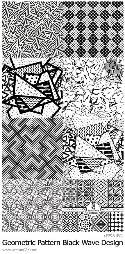 دانلود پترن وکتور با طرح های هندسی سیاه و سفید - Modern Geometric Abstract Pattern Black Wave Design